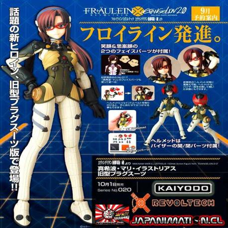 Mari Illustrious Makinami Fraulein Revoltech Old Type Plug Suit Kaiyodo Original Japones