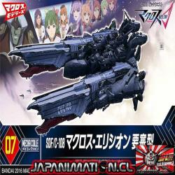 Mecha Collection SDF C-108 Macross Elysion Fortress Type Macross Series Japones
