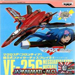 Macross Frontier VF-25G Fighter Display 3 Klan Clan Banpresto Original Japones