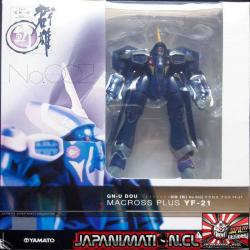 Valkyrie YF-21 Macross Plus GN-U Dou No.002 Original Japones Outlet