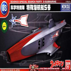 Search Party S-Submarine Ultraman Maqueta Mecha Collection Bandai Original Japones Tokusatsu