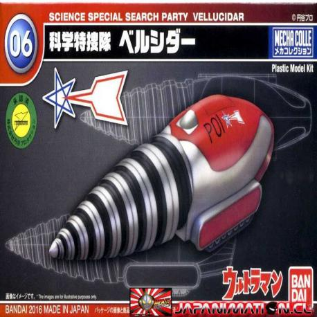 Search Party Vellucidar Ultraman Maqueta Mecha Collection Bandai Original Japones Tokusatsu