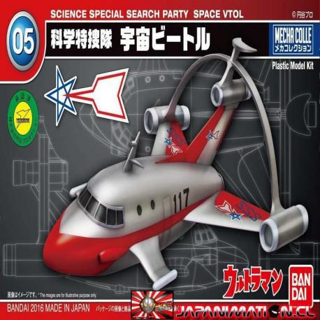 Search Party Space VTOL Ultraman Maqueta Mecha Collection Bandai Original Japones Tokusatsu