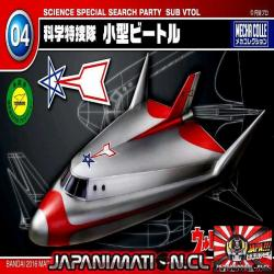 Search Party Space SUB VTOL vol 04 Ultraman Maqueta Mecha Collection Bandai Original Japones Tokusatsu