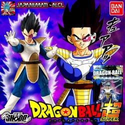 Vegeta Nivel Basico Shodo Vol 4 Dragon Ball Super Bandai Original Japones