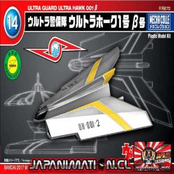 Ultra Guard Ultra Hawk No.1 Beta Vol.14 Ultraman Maqueta Mecha Collection Bandai Original Japones Tokusatsu