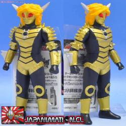 Alien Babaloo Figure Ultraman Leo series Bandai Original Japones