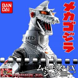 Mecha Godzilla Movie Monster EX Bandai Original Japones