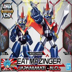 Great Mazinger SD Cross Silhouette Bandai Original Japones