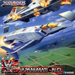 Armable Xevious Solvalou Model Kit Wave Videogame Model Kit