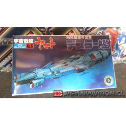 Space Battleship Yamato Star Blazers Bandai No.05 Desler Ship Maqueta