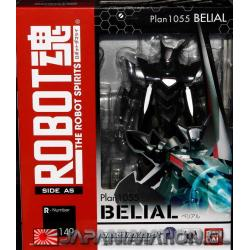 Figura Full Metal Panic Robot Damashii Side AS Plan 1055 Belial Bandai