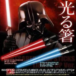 Palitos Star Wars de Sushi Darth Vader con Luz Led Light Saber Red Kotobukiya Nuevo