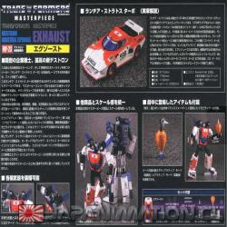 Exhaust Figura Transformers MP-23 Masterpiece Takara Tomy Original Japonesa