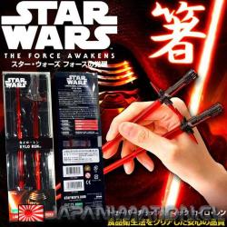 Palitos Star Wars de Sushi Kylo Ren Light Saber Red Kotobukiya Nuevo