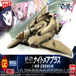 Macross Delta VF-171 Nightmare Plus Fighter Mode Production Type Mecha Collection Japones