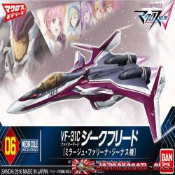 Macross Delta VF-31C Siegfried Mirage Farina Genius Fighter Mode Mecha Collection Japones