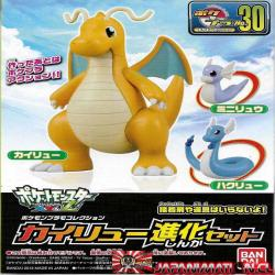 Pokemon Dragonite Evolution Set Plamo Collection No 30 Bandai Japones Original