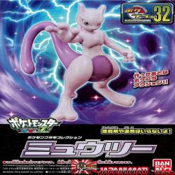 Pokemon Mewtwo Pokepla Plamo Collection No 32 Bandai Japones Original