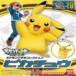 Pokemon Pikachu Pokepla Plamo Collection No 19 Bandai Japones Original