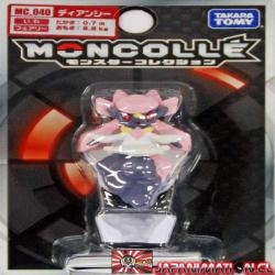 Pokemon X Y MC.040 Diancie Pocket Monster Moncolle Figure Takara Tomy Japones