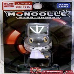 Pokemon X Y MC.016 Scatterbug Pocket Monster Moncolle Figure Takara Tomy Japones